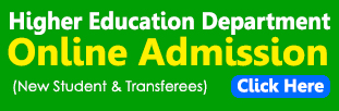 HED Online Admission New